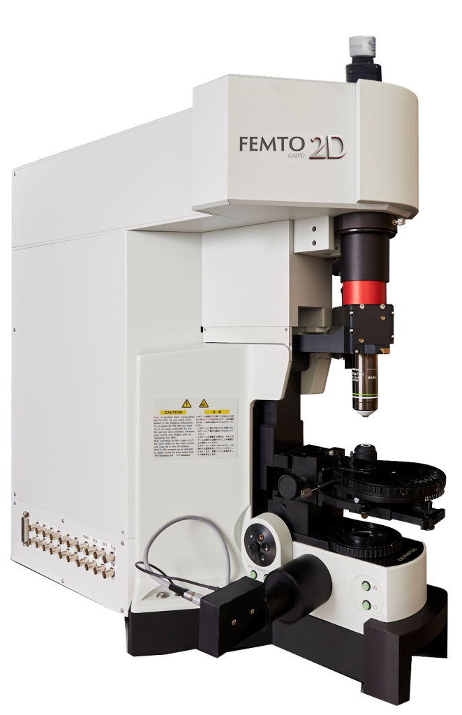 FEMTO2D-GALVO - Media System Lab